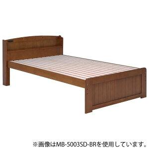 ダブルベッド木製二口コンセント/宮付きMB-5003Dブラウン【】