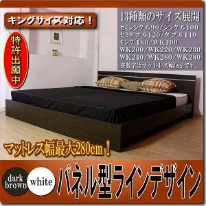 パネル型ラインデザインベッドWK220(S+SD)二つ折りポケットコイルマットレス付ホワイト284-01-WK220(S+SD)(10885B)【】
