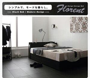 ベッドセミダブルマットレス付棚コンセント付収納【Florent】フローレントボンネルコイルマットレス付()【送料無料】