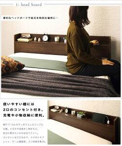 ベッドシングルフレーム棚コンセント付引出収納ベッドFenrirフェンリルシングルフレームのみ
