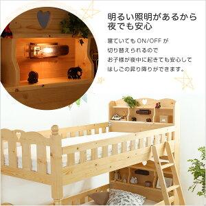 耐震仕様のすのこ2段ベッド【Tasso-タッソ-】(ベッドすのこ2段)(き)