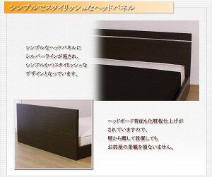 パネル型ラインデザインフロアベッドシングル二つ折りボンネルコイルマットレス付ダークブラウン286-56-S(10874B)【】