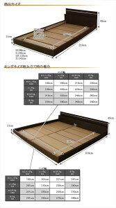 パネル型ラインデザインフロアベッドWK210(SS+SD)SGマーク国産ポケットコイルマットレス付ダークブラウン287-56-WK210(SS+SD)(108618)【】