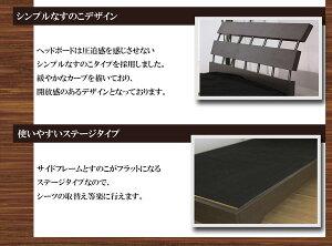 ルーバーデザインパネルベッドダブル二つ折りボンネルコイルマットレス付ダークブラウンCD01-DBR-D(10874B)【】