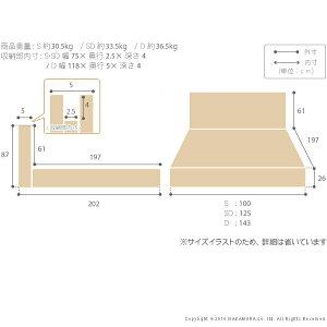 フランスベッドセミダブル収納付きフラットヘッドボードベッド〔オーブリー〕ベッド下収納なしセミダブルフレームのみ()【送料無料】