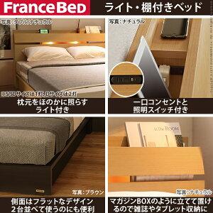 フランスベッドダブルフレームライト・棚付きベッド〔ウォーレン〕ベッド下収納なしダブルベッドフレームのみ()【送料無料】