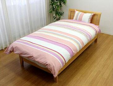 メリーナイトスロー ストックマン 敷き布団カバー ダブルロングサイズ (145×215cm)【送料無料】