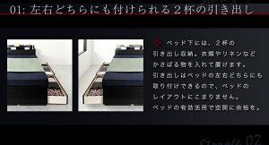 国産日本製ベッドダブル収納照明ライト宮棚ダブル木目ブラウンウッドブラック黒茶マットレス引き出し引出し収納ベッド【Marcel】マルセルダブルフレームのみ(き)【送料無料】