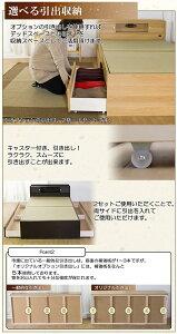 ベッドダブル日本製高さ調節3段階棚コンセント照明付き畳ベッド収納ベッド(引き出し4杯)()【送料無料】
