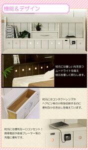 ベッドセミダブル棚コンセント照明引き出し付きカントリー調二つ折りボンネルコイルマットレス付()【送料無料】