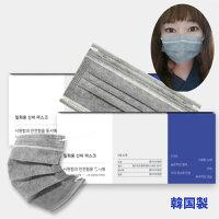 韓国製 SHINBI マスク 専門医が直接参加して作られたSHINBIマスク メンズ レディース 高級な裏地 50枚