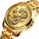 SKMEI 竜 ドラゴン 腕時計 時計 ファッションウォッ ...