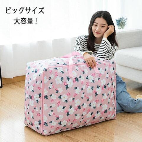 ボストンバッグ 大型 大容量 大きい ビッグサイズ 防水 補助バッグ 布団 収納 レディースバッグ ボストンバッグ 旅行カバン 大容量 かわいい