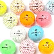 ゴルフボール送料無料12色1ダース12球