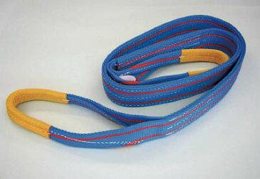 TESAC ブルースリング(JIS3等級・両端アイ形) 【1本】【3E50X1】(吊りクランプ・スリング・荷締機/ベルトスリング)