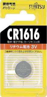 富士通リチウムコイン電池CR1616【1個】