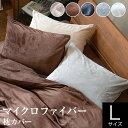枕カバー ピロケース 45×90 トイブロックピロケース M:43×63cm(ファスナー式)