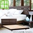 ベッドルーシー[ブラウン](セミダブルロング)【マットレス別売り】木製ベッド/木製/ベッド【smtb-kb】 【送料無料】【組立設置無料】