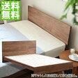 クルーズ(セミダブル)木製ベッド【マットレス別売り】【国産ベッド】【送料無料】【組立設置無料】