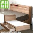 ファウンド[ナチュラル](セミダブル)引出付【マットレス別売り】ベッド ベット 木製ベッド 木製 すのこベッド すのこベット 多機能ベッド コンセント付き 棚付きベッド 収納付きベッド 引き出し付きベッド 【送料無料】【組立設置無料】