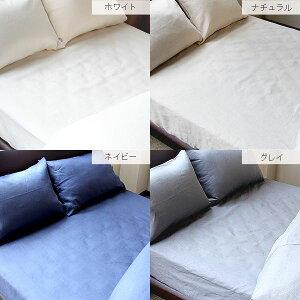 【送料無料】■フレンチリネンLa.chic(ラシック)【ボックスシーツ】シングルロングサイズ(100×210×30cm)【smtb-kb】