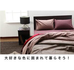 プレーンコレクション【ベッド用ボックスシーツ】キングサイズ(180×200×25cm)【ベッドリネン】