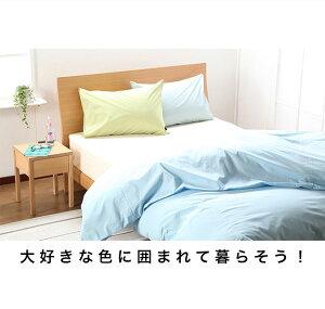 プレーンコレクション【ベッド用ボックスシーツ】セミダブルサイズ(120×200×25cm)【ベッドリネン】