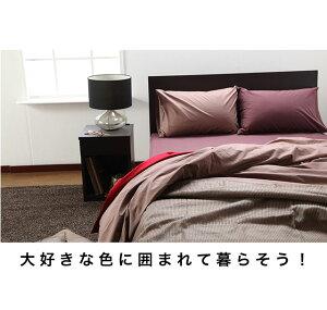 プレーンコレクション【ベッド用ボックスシーツ】キングロングサイズ(180×210×25cm)【ベッドリネン】