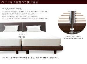ベッド【組立設置無料】【送料無料】グランデール[ブラウン](セミダブル)木製ベッド/すのこ仕様【マットレス別売り】