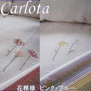 ベッドスプレッド カーロタ スペイン リバーシブル シングル デザイン プレゼント