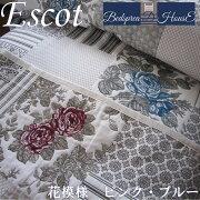 ベッドスプレッド エスコット スペイン リバーシブル シングル デザイン プレゼント