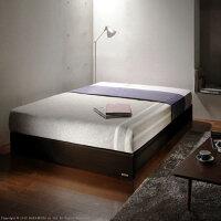 レイアウト自由自在フランスベッド製ヘッドボードレスベッド(シングル)