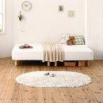 シングルベッド 分割 かわいい ショート ベット シングルベッド シングルサイズ シングルタイプ ショート丈 ショートタイプ 短い ショートサイズ 80cm 90cm 180cm 190cm 分割式 マットレス 分かれる 分割タイプ 分割可能 かわいいタイプ ショートベッド 分割ベッド かわいい