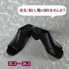 【訳ありアウトレット】◆グログランおリボンが可愛い☆おリボンサンダル・エナメルミュール◆22.…
