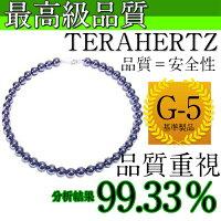 高品質テラヘルツ10mm丸玉ネックレス【長さ約40cm】金具SV925・ロジウムメッキコーティングステンレスワイヤー使用【送料無料】公的機関で品質を調べたテラヘルツです。安心をお届けします。