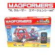 マグフォーマー 33ピース エマージェンシーセット MAGFORMERS 緊急車両 おもちゃ ブロック くっつくブロック【あす楽対応】