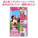 【Disneyディズニー】ミニーマウス&デイジー
