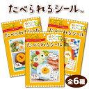 【フィルムケース】 フードケース 彩 オレンジ 6F (500枚入) 1本