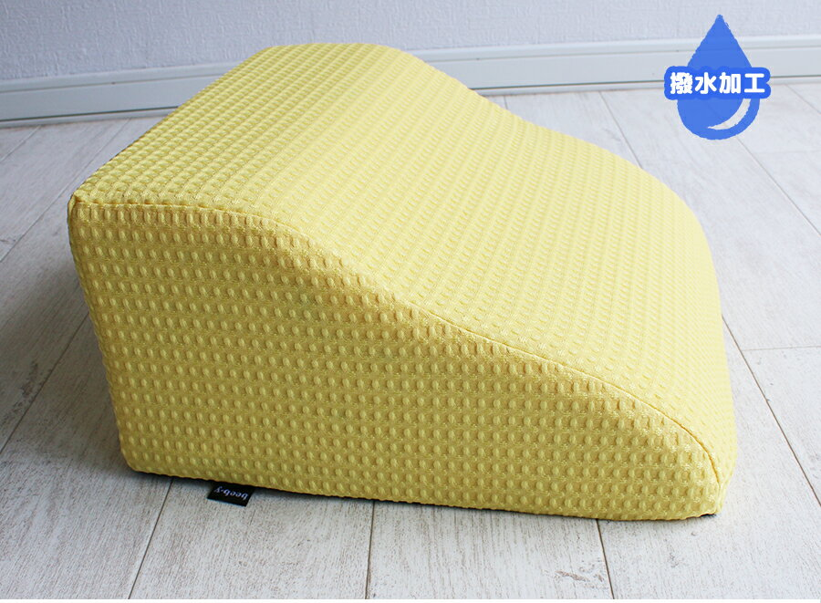 ビーバイ『テレビ枕(小)低反発ウレタン』