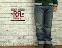 Rrm-lb-292a