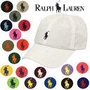 ラルフローレン ポロ POLO Ralph Lauren ワンポイント ポニー ウォッシュ加工 キャップ 帽子
