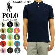 POLO by Ralph Lauren ラルフローレン CLASSIC FIT ワンポイント ポニー ポロシャツ