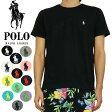 POLO by Ralph Lauren ラルフローレン ワンポイントポニー クルーネック Tシャツ