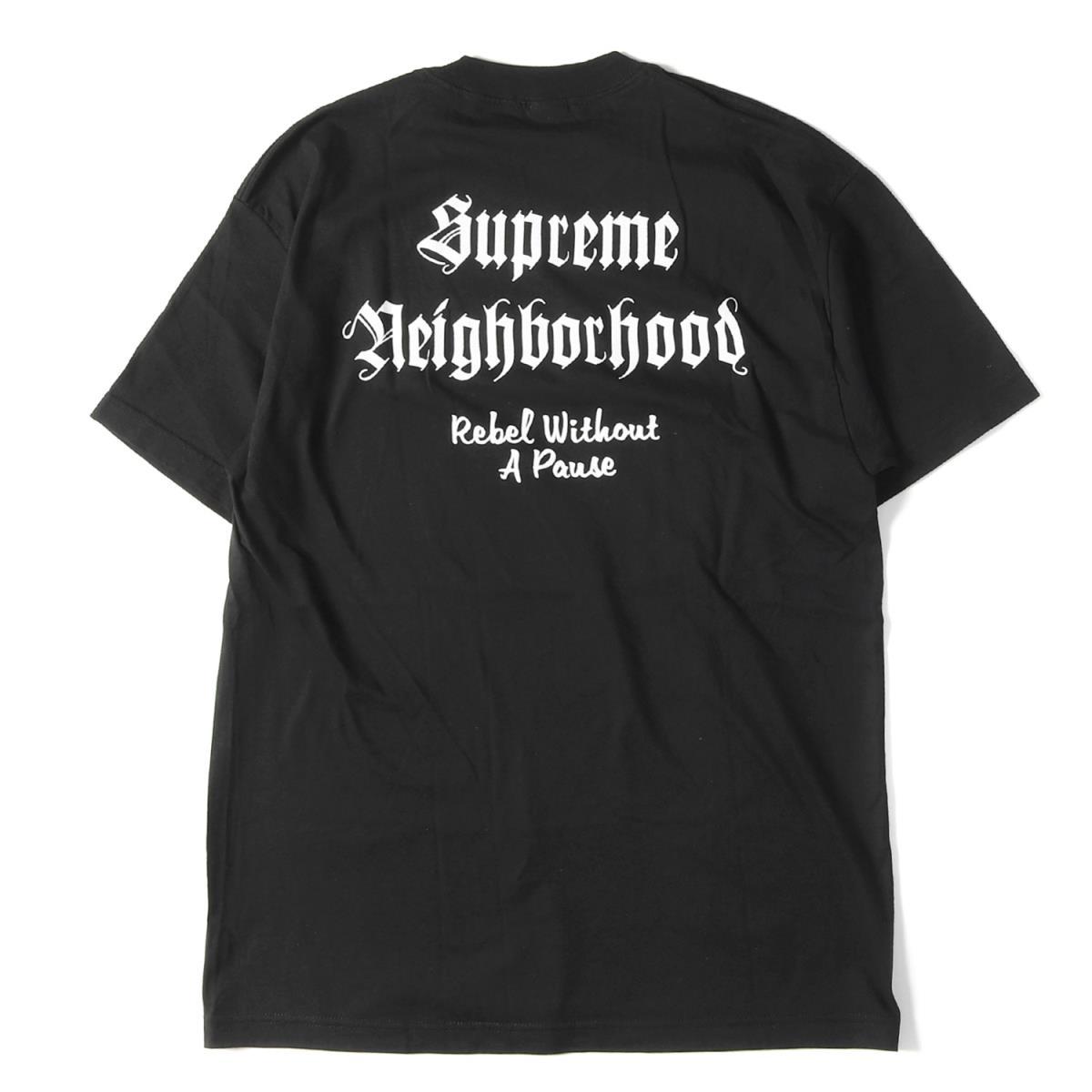Supreme (シュプリーム) 07S/S ×NEIGHBORHOOD スカルボーンBOXロゴTシャツ(Skull Box Logo Tee) ブラック L 【メンズ】【K2258】【あす楽☆対応可】