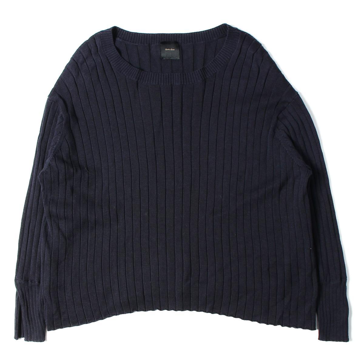 ニット・セーター, セーター SpickSpan() 19 K2851