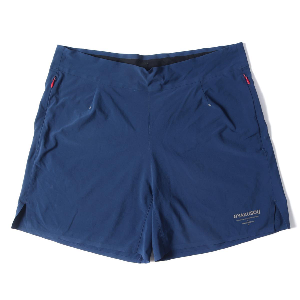 メンズファッション, ズボン・パンツ UNDERCOVER NIKE GYAKUSOU Stretch Running Shorts 15AW M K2752