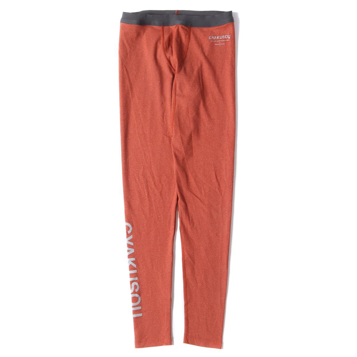 メンズファッション, ズボン・パンツ UNDERCOVER NIKE GYAKUSOU S K2963