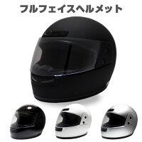 ヘルメットフルフェイスヘルメットバイクシールド付フルフェイス全排気量対応SG安全規格品
