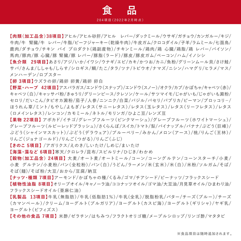 image_no_2