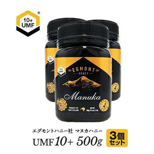 蜂蜜・ハニー, マヌカハニー  UMF10MGO263 500g3 100
